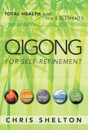 ORDER QIGONG FOR SELF-REFINEMENT